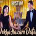Dekha Hazaro Dafa Lyrics – Rustom | Arijit Singh, Palak Muchhal
