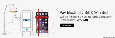 Paytm win Iphone Offer