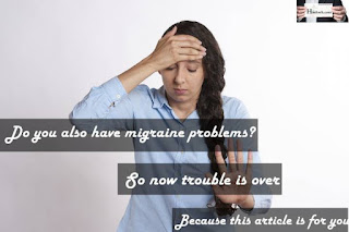 What is the migraine, symptoms and treatment remedies.