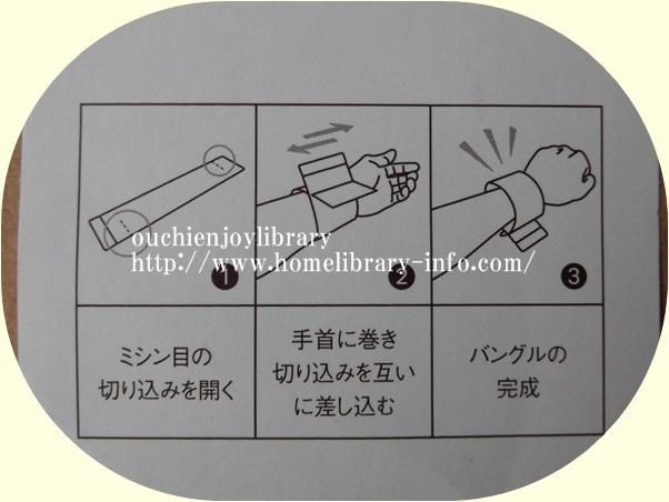 「上橋菜穂子と〈精霊の守り人〉展」(世田谷文学館)