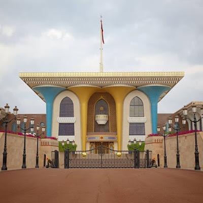 Palacio de Al Alam en Muscat, Omán