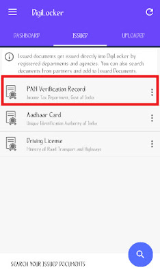 how to link pan card in digilocker