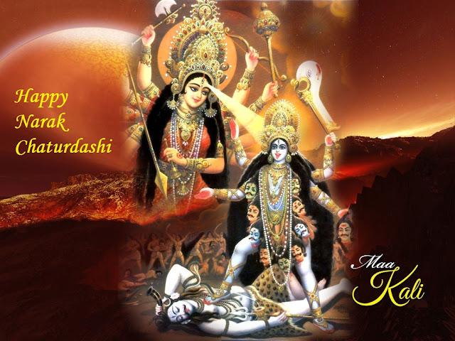Maa kali; Narak Chaturdarshi ;Choti Diwali Narak Chaturdarshi ;Choti Diwali