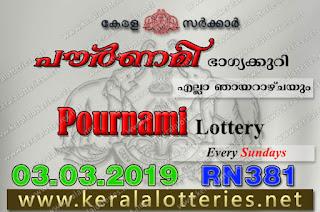 """keralalotteries.net, """"kerala lottery result 03 03 2019 pournami RN 381"""" 3rd March 2019 Result, kerala lottery, kl result, yesterday lottery results, lotteries results, keralalotteries, kerala lottery, keralalotteryresult, kerala lottery result, kerala lottery result live, kerala lottery today, kerala lottery result today, kerala lottery results today, today kerala lottery result,3 3 2019, 3.3.2019, kerala lottery result 3-3-2019, pournami lottery results, kerala lottery result today pournami, pournami lottery result, kerala lottery result pournami today, kerala lottery pournami today result, pournami kerala lottery result, pournami lottery RN 381 results 3-3-2019, pournami lottery RN 381, live pournami lottery RN-381, pournami lottery, 03/03/2019 kerala lottery today result pournami, pournami lottery RN-381 3/3/2019, today pournami lottery result, pournami lottery today result, pournami lottery results today, today kerala lottery result pournami, kerala lottery results today pournami, pournami lottery today, today lottery result pournami, pournami lottery result today, kerala lottery result live, kerala lottery bumper result, kerala lottery result yesterday, kerala lottery result today, kerala online lottery results, kerala lottery draw, kerala lottery results, kerala state lottery today, kerala lottare, kerala lottery result, lottery today, kerala lottery today draw result, kerala lotteries pournami"""