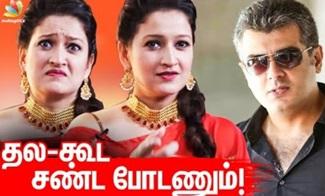 Laila Cute Interview | Ajith, Vijay, Valimai, Suriya