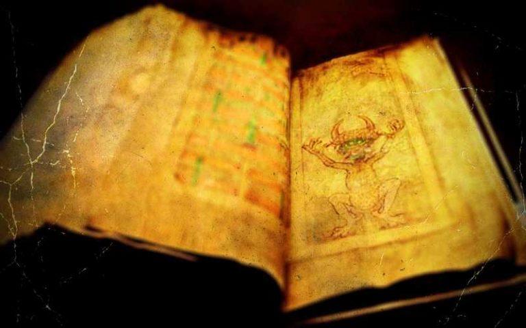 «Βίβλος του Διαβόλου» – Το πιο μυστηριώδες βιβλίο του κόσμου…