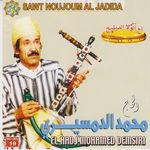 Mohamed Demsiri-Ah alawla dblij