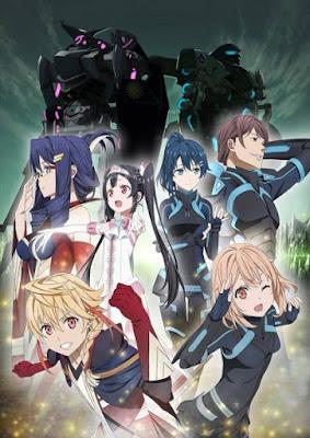 Egao no Daika Anime Sub Español Mega