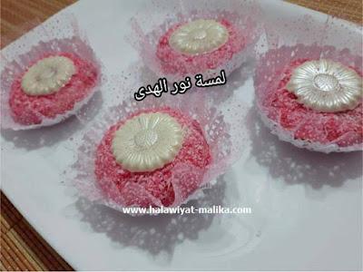 حلوى القطيفة الوردية