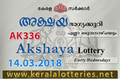 keralalotteries.net, akshaya today result : 14-3-2018 akshaya lottery ak-336, kerala lottery result 014-03-2018, akshaya lottery results, kerala lottery result today akshaya, akshaya lottery result, kerala lottery result akshaya today, kerala lottery akshaya today result, akshaya kerala lottery result, akshaya lottery ak.336 results 14-3-2018, akshaya lottery ak 336, live akshaya lottery ak-336, akshaya lottery, kerala lottery today result akshaya, akshaya lottery (ak-336) 014/03/2018, today akshaya lottery result, akshaya lottery today result, akshaya lottery results today, today kerala lottery result akshaya, kerala lottery results today akshaya 14 3 18, akshaya lottery today, today lottery result akshaya 14-3-18, akshaya lottery result today 14.3.2018, kerala lottery result live, kerala lottery bumper result, kerala lottery result yesterday, kerala lottery result today, kerala online lottery results, kerala lottery draw, kerala lottery results, kerala state lottery today, kerala lottare, kerala lottery result, lottery today, kerala lottery today draw result, kerala lottery online purchase, kerala lottery, kl result,  yesterday lottery results, lotteries results, keralalotteries, kerala lottery, keralalotteryresult, kerala lottery result, kerala lottery result live, kerala lottery today, kerala lottery result today, kerala lottery results today, today kerala lottery result, kerala lottery ticket pictures, kerala samsthana bhagyakuri
