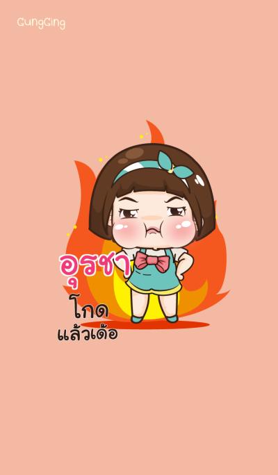 ARUCHA aung-aing chubby_E V10