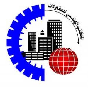 وظائف سكرتارية فى مكتب هندسي فى الكويت 2020