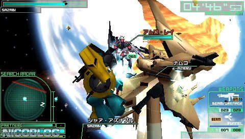 gundam battle universe psp iso download