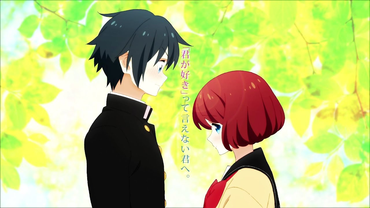 Tsuredure Children Romance Anime