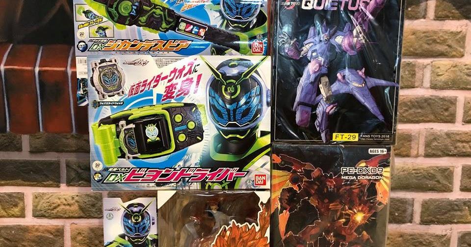 Bandai Kamen Rider Zi-O DX Miridewatch Holder