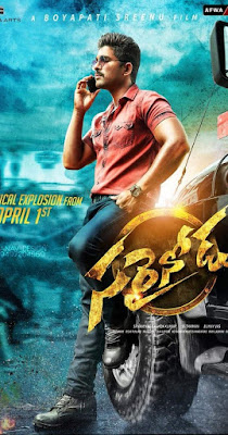 Sarrainodu 2016 Dual Audio UNCUT HDRip 480p 500mb world4ufree.to , South indian movie Sarrainodu 2016 hindi dubbed world4ufree.to 480p hdrip webrip dvdrip 400mb brrip bluray small size compressed free download or watch online at world4ufree.to