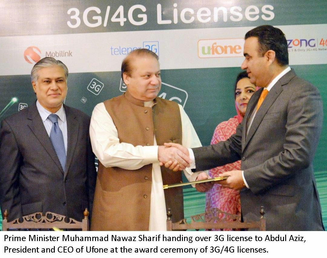 Ufone 3G License