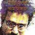নচিকেতা সমগ্র ডাউনলোড করুন ফ্রিতে pdf
