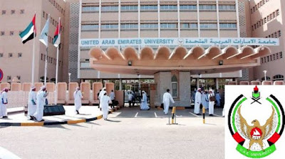 2018 International PhD Students Graduate Research Scholarships, UAE