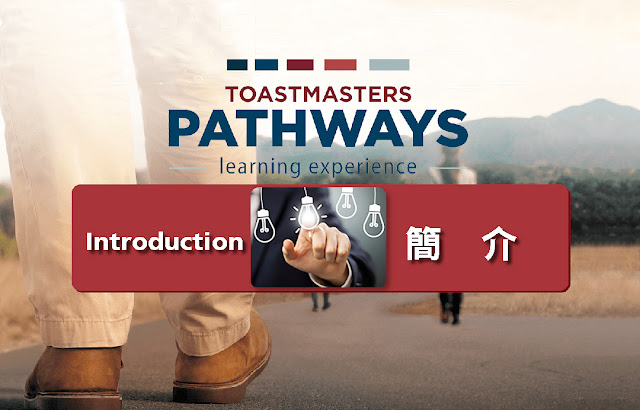 Pathways簡介