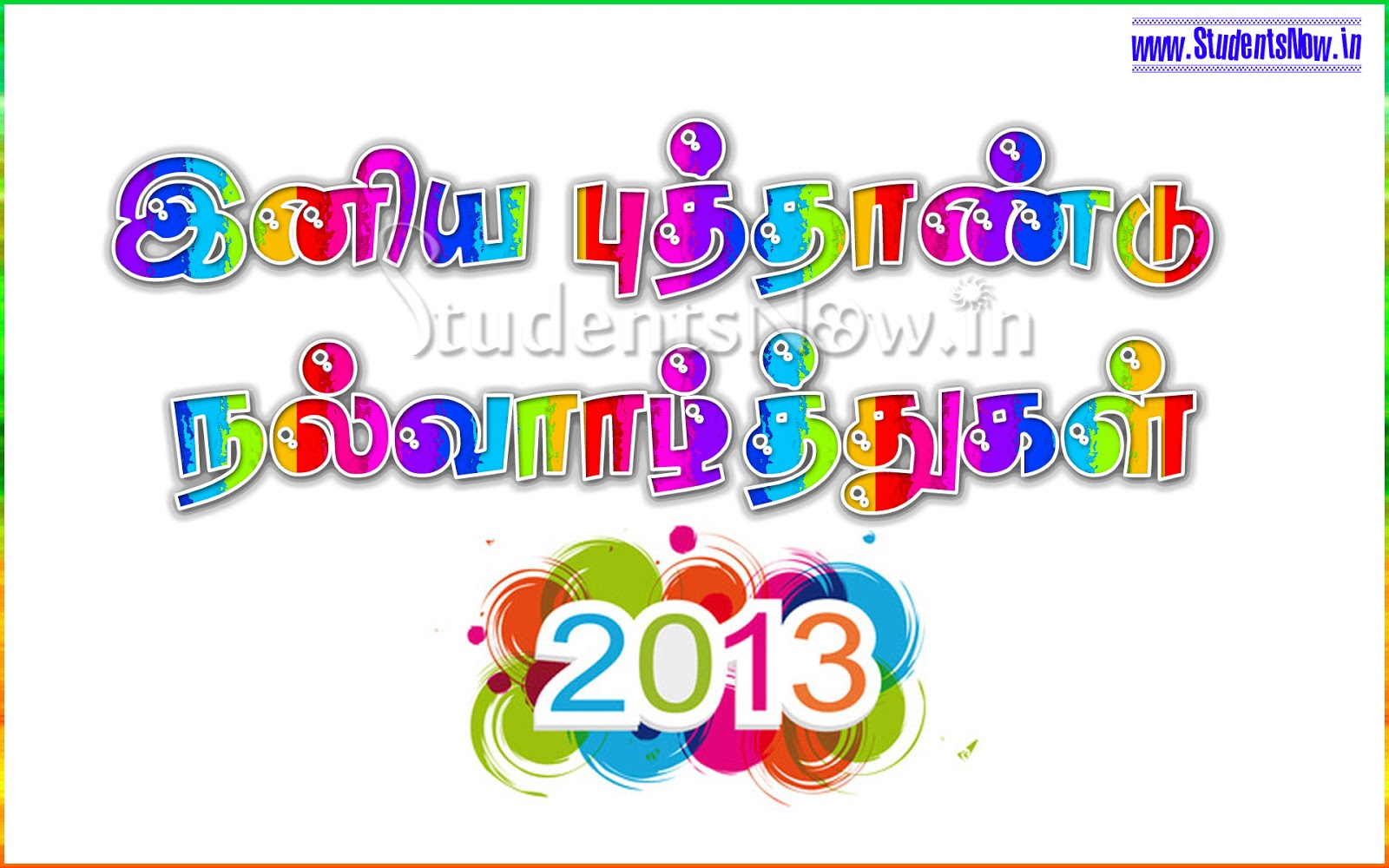 New Year 2013 Greetings In Tamil