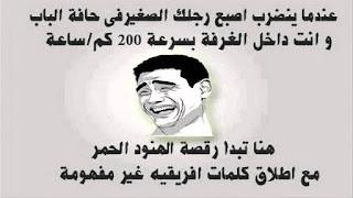 صور فيس بوك ، صور حزينه فيس بوك ، صور شخصيه فيس بوك