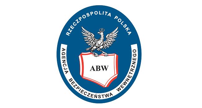 Logo Agencji Bezpieczeństwa Wewnętrznego