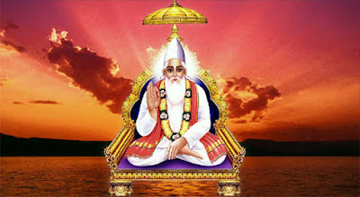 PIYF Rishikesh India salute to nobel sage Kabīr (c. 1440 – c. 1518) was a mystic poet and saint of India,