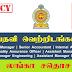 பதவி வெற்றிடங்கள் - லங்கா சதொச (Lanka Sathosa)