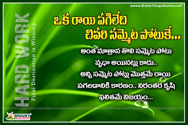 Here is the inspirational life quotes in telugu, Best telugu life Quotes, Best life quotes in telugu, Beautiful Telugu quotes with nice thoughts, Inspiring telugu quotations, Bes telugu quotations for face book, whatsapp, tumblr and google plus, Top famous quotes about life, Life happy and sad quotes, How to avoid sorrows and how to invite happy, Awesome Life Quotes for positive and feel good inspirations telugu quotes with beautiful images. best quotes about self respect, Best telugu self respect quotes, Inspiring quotes about self respect, Best inspirational Quotes about self respect, Top famous quotes about self respect, Online trending latest self respect quotes for face book whatsapp tumblr and google plus, Telugu inspirational self respect and attitude change quotes with images.