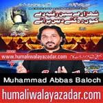 http://72jafry.blogspot.com/2014/10/muhammad-abbas-baloch-nohay-2015.html