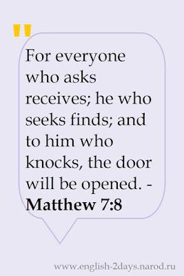 Quote 25