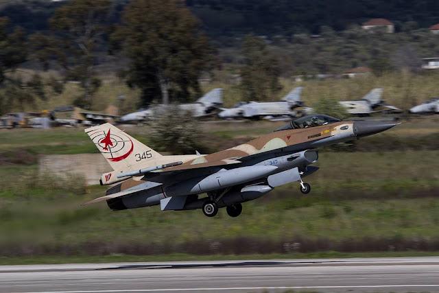 Block Israeli F-16 sale Croazia