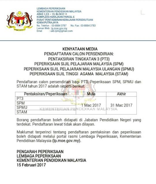 Pendaftaran Calon Persendirian PT3, SPM dan STAM 2017
