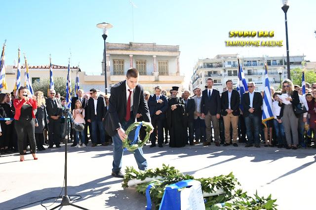 Οι μαθητές του Άργους τίμησαν την επέτειο της 28ης Οκτωβρίου 1940