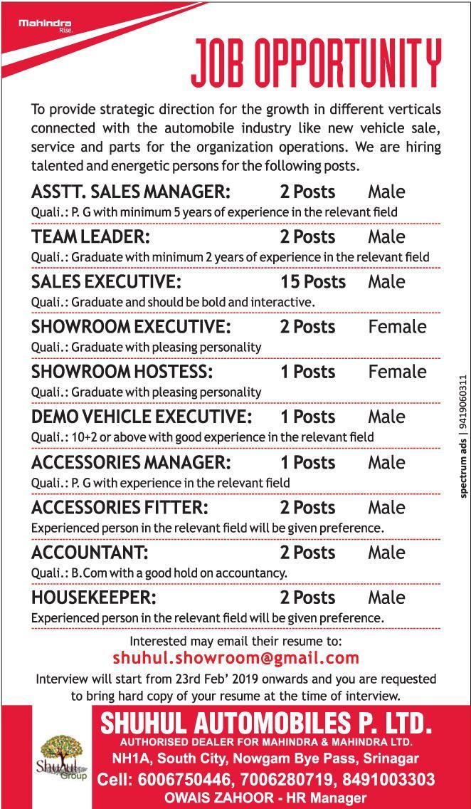 Shuhul Automobiles has 30 job vacancies