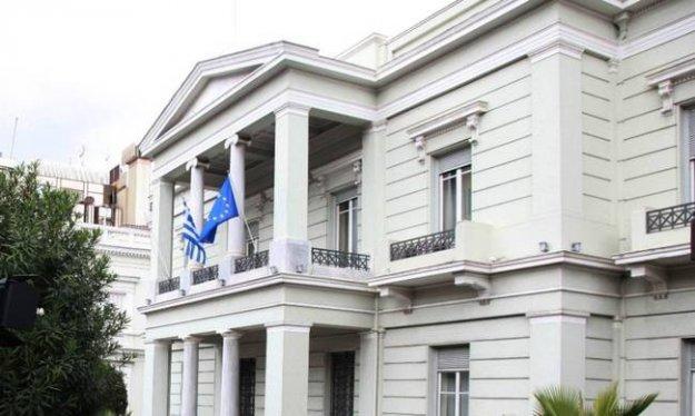 ΥΠΕΞ: Αιτήσεις, όχι διαβατήρια τα έγγραφα με το «Δημοκρατία της Μακεδονίας»