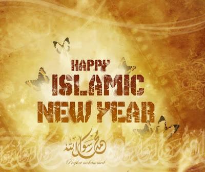 Defenisi Tahun Baru Muharram