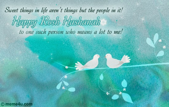 Rosh Hashanah Cards 2017