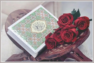 ringtone-islamic-mp3