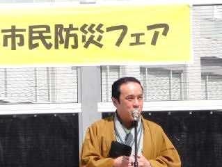 講演会講師・三遊亭楽春の講演会の風景。