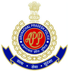 Arunachal Pradesh Police  Constable GD Syllabus