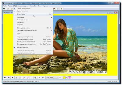 FreeVimager 5.1.0 - Меню Вид