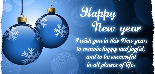 Happy New Year Facebook Status in English