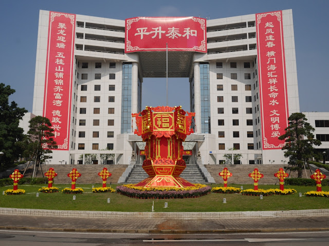 Lunar New Year decorations at a government building in Zhongshan, China