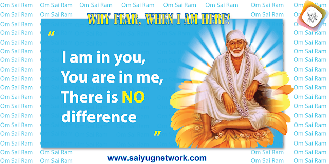 Prayer For Depression In My Life - Anonymous Sai Devotee