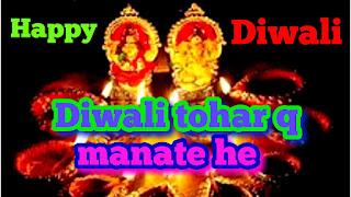 Diwali store hindi