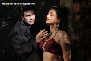 "stills of ""Dracula 2012"" malayalam"