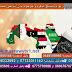 تردد قناه Asayel TV على قمر النايل سات 2018 / 2019