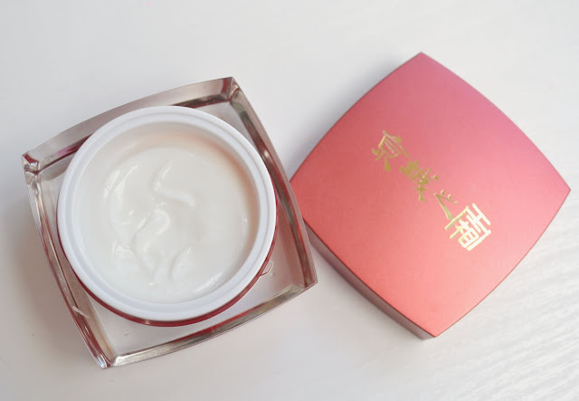 Naruko Jing Cheng 60 Actives Skincare Review